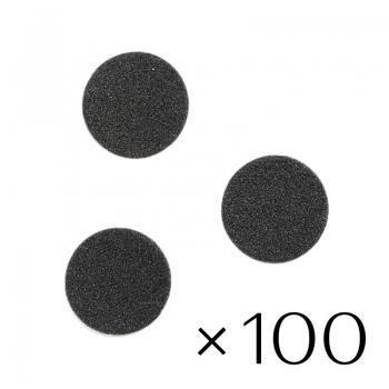 refill-rings-150-25-mm-100-pcs
