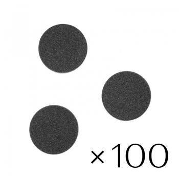 refill-rings-240-25-mm-100-pcs