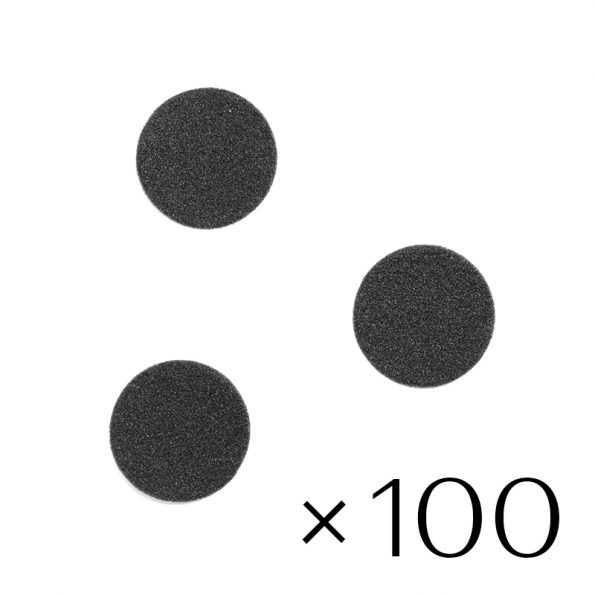 refill-rings-150-20-mm-100-pcs